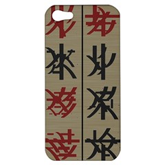 Ancient Chinese Secrets Characters Apple Iphone 5 Hardshell Case