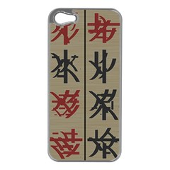 Ancient Chinese Secrets Characters Apple Iphone 5 Case (silver)