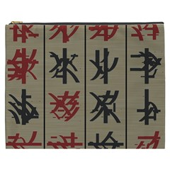 Ancient Chinese Secrets Characters Cosmetic Bag (xxxl)