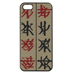 Ancient Chinese Secrets Characters Apple Iphone 5 Seamless Case (black)