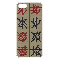 Ancient Chinese Secrets Characters Apple Iphone 5 Seamless Case (white)