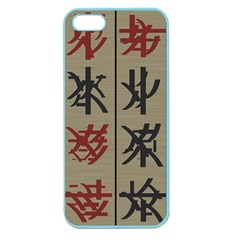 Ancient Chinese Secrets Characters Apple Seamless Iphone 5 Case (color)