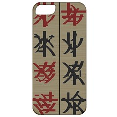 Ancient Chinese Secrets Characters Apple Iphone 5 Classic Hardshell Case