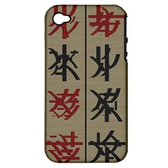 Ancient Chinese Secrets Characters Apple iPhone 4/4S Hardshell Case (PC+Silicone)