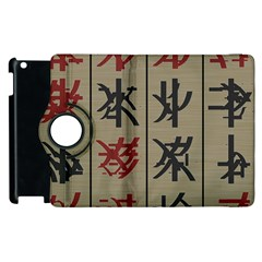 Ancient Chinese Secrets Characters Apple Ipad 3/4 Flip 360 Case