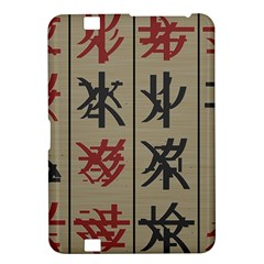 Ancient Chinese Secrets Characters Kindle Fire HD 8.9