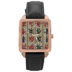 Ancient Chinese Secrets Characters Rose Gold Leather Watch
