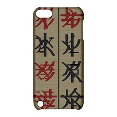 Ancient Chinese Secrets Characters Apple Ipod Touch 5 Hardshell Case With Stand
