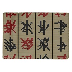 Ancient Chinese Secrets Characters Samsung Galaxy Tab 10 1  P7500 Flip Case
