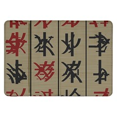 Ancient Chinese Secrets Characters Samsung Galaxy Tab 8 9  P7300 Flip Case