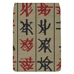 Ancient Chinese Secrets Characters Flap Covers (s)