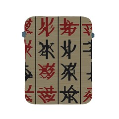 Ancient Chinese Secrets Characters Apple Ipad 2/3/4 Protective Soft Cases