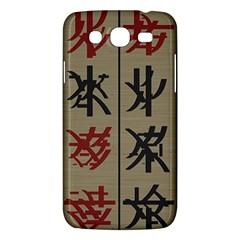 Ancient Chinese Secrets Characters Samsung Galaxy Mega 5 8 I9152 Hardshell Case