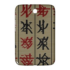 Ancient Chinese Secrets Characters Samsung Galaxy Note 8.0 N5100 Hardshell Case