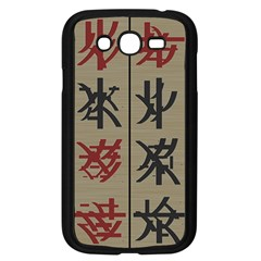 Ancient Chinese Secrets Characters Samsung Galaxy Grand Duos I9082 Case (black)
