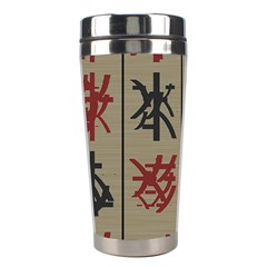 Ancient Chinese Secrets Characters Stainless Steel Travel Tumblers