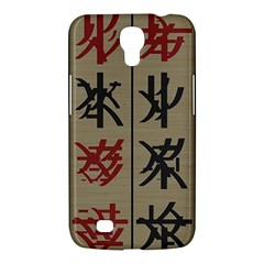 Ancient Chinese Secrets Characters Samsung Galaxy Mega 6 3  I9200 Hardshell Case
