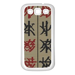 Ancient Chinese Secrets Characters Samsung Galaxy S3 Back Case (white)