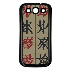 Ancient Chinese Secrets Characters Samsung Galaxy S3 Back Case (black)