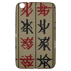 Ancient Chinese Secrets Characters Samsung Galaxy Tab 3 (8 ) T3100 Hardshell Case