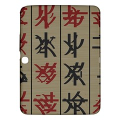 Ancient Chinese Secrets Characters Samsung Galaxy Tab 3 (10.1 ) P5200 Hardshell Case