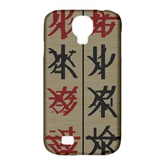 Ancient Chinese Secrets Characters Samsung Galaxy S4 Classic Hardshell Case (pc+silicone)