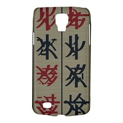 Ancient Chinese Secrets Characters Galaxy S4 Active