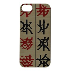 Ancient Chinese Secrets Characters Apple Iphone 5s/ Se Hardshell Case