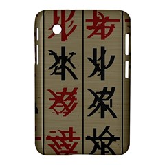 Ancient Chinese Secrets Characters Samsung Galaxy Tab 2 (7 ) P3100 Hardshell Case
