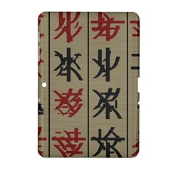 Ancient Chinese Secrets Characters Samsung Galaxy Tab 2 (10 1 ) P5100 Hardshell Case