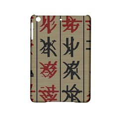 Ancient Chinese Secrets Characters Ipad Mini 2 Hardshell Cases