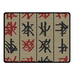 Ancient Chinese Secrets Characters Double Sided Fleece Blanket (small)