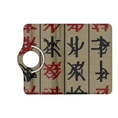 Ancient Chinese Secrets Characters Kindle Fire Hd (2013) Flip 360 Case