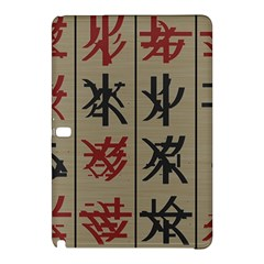 Ancient Chinese Secrets Characters Samsung Galaxy Tab Pro 10.1 Hardshell Case
