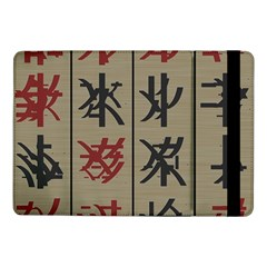 Ancient Chinese Secrets Characters Samsung Galaxy Tab Pro 10 1  Flip Case