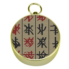 Ancient Chinese Secrets Characters Gold Compasses