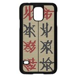 Ancient Chinese Secrets Characters Samsung Galaxy S5 Case (Black) Front