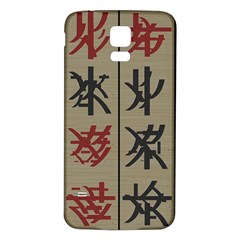 Ancient Chinese Secrets Characters Samsung Galaxy S5 Back Case (White)