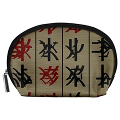 Ancient Chinese Secrets Characters Accessory Pouches (Large)