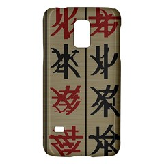Ancient Chinese Secrets Characters Galaxy S5 Mini