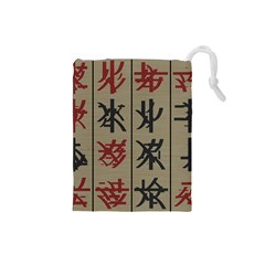 Ancient Chinese Secrets Characters Drawstring Pouches (Small)