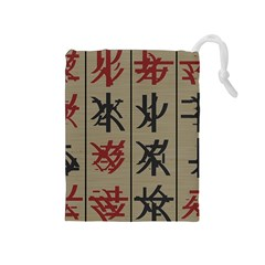 Ancient Chinese Secrets Characters Drawstring Pouches (medium)