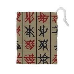 Ancient Chinese Secrets Characters Drawstring Pouches (large)