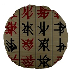 Ancient Chinese Secrets Characters Large 18  Premium Flano Round Cushions