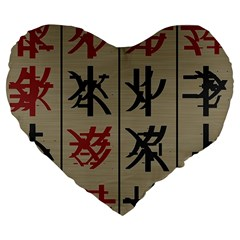 Ancient Chinese Secrets Characters Large 19  Premium Flano Heart Shape Cushions