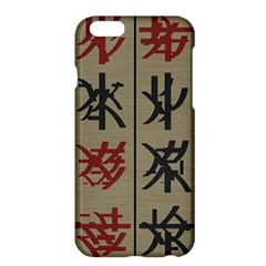Ancient Chinese Secrets Characters Apple iPhone 6 Plus/6S Plus Hardshell Case