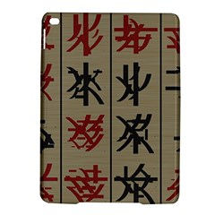 Ancient Chinese Secrets Characters iPad Air 2 Hardshell Cases