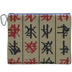 Ancient Chinese Secrets Characters Canvas Cosmetic Bag (xxxl)