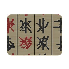Ancient Chinese Secrets Characters Double Sided Flano Blanket (mini)