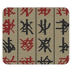 Ancient Chinese Secrets Characters Double Sided Flano Blanket (small)